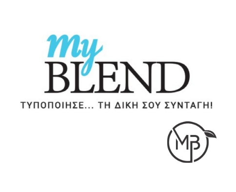 master blend typopoihsh syntagis